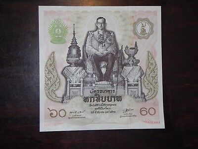 Thailand 60 Baht Banknote – Large square note – (JCcug 17209)