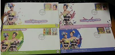 Hong Kong Twins 2004 Fdc Stamp Envelope Set Eeg - New