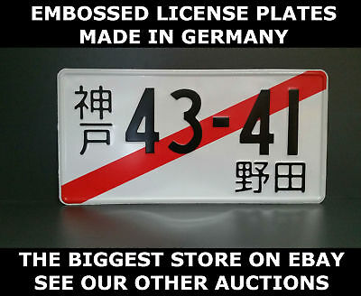 Japan Japanese Temporary JDM License Plate Embossed Alu Ready Text 33x16,5 cm