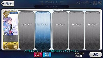 FGO / Fate Grand Order Starter Account JAPAN Merlin + 897 SQ + 40 ticket