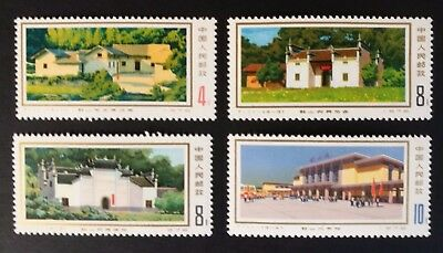 PRC CHINA 1976 Revolutionary sacred places T11 MNH