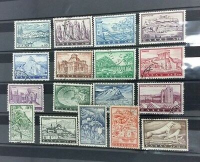 Greece Stamps 1961 Tourist Publicity Used Complete Set Of 17
