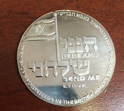 Israel Here I Am Send Me Silver Official State Medal