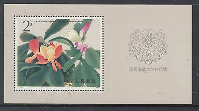 CHINA 1986 T111 Magnolia MS  MUH (TR)
