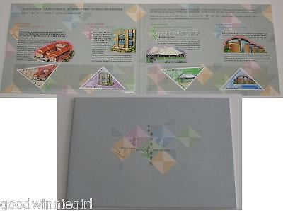 2000 Hong Kong Museums & Libraries Stamp Persentation Pack*;