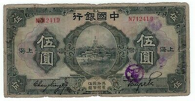 1926 Bank of China 5 Yuan with Overprints - Scarce