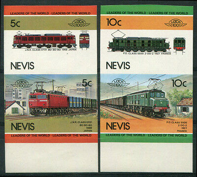 Nevis Trains Locomotives IMPERFORATE imperf pairs MNH (14 pairs)