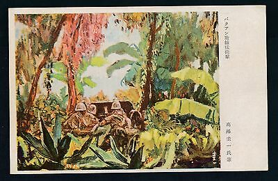Japan World War II Soldiers in Jungle unused artist signed picture postcard