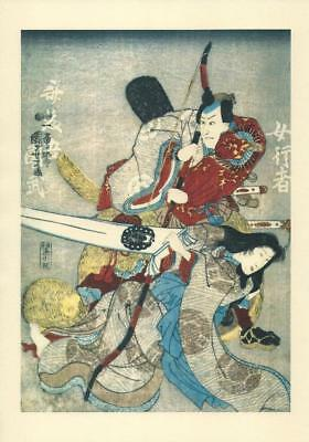 Japanese Reproduction Woodblock Print Warrior b7 Printed on A4 Parchment Paper