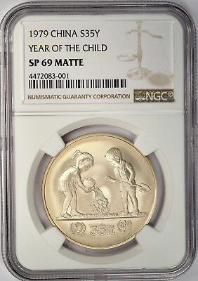 1979 China Silver 35 Yuan Year Of The Child - Rare Ngc Sp69 Matte! Priced Right!