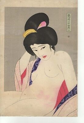"Kasen ""24 figures of charming women"" - Japanese Woodblock Print - Ukiyoe"