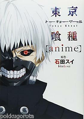 Tokyo Ghoul Official Anime Book Japan Anime Manga Character Art Book 2015