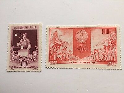 People's Republic of China - First Session of National Congress -1954 -Set of 2