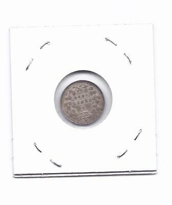 1899  5 cent silver Canadian coin vf