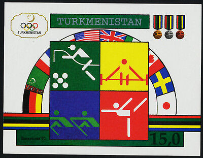Turkmenistan 23 MNH Sports, Flags