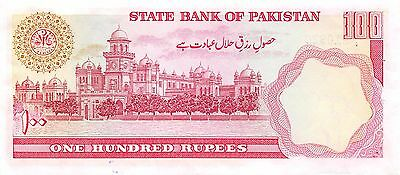 Pakistan  100  Rupees  ND.  1981  P 36  Series PV/1 Circulated Banknote LB0617j