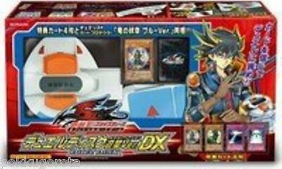 Konami Yu-Gi-Oh 5Ds Official Card Game Duel Disk Planet Ver.DX