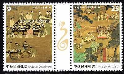 TAIWAN 2015 Stamp Exhibitionr Set of 2 MNH