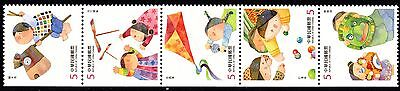 TAIWAN 2014 Children at Play Strip of 5 MNH