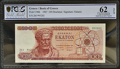 Greece 1967 100 Drachmai Pick# 196b Signature Galanis PCGS 62 Uncirculated OPQ
