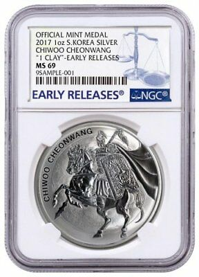 2017 South Korea Chiwoo Cheonwang 1 oz .999 Silver Medal NGC MS69 Early Release