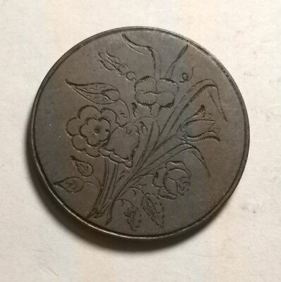 """Two Cent Piece Love Token With Pictorial """"Flowers"""" NEAT!"""