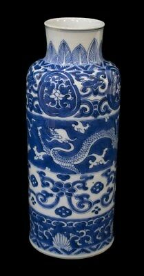 An antique Chinese blue and white dragon vase, early Qing period