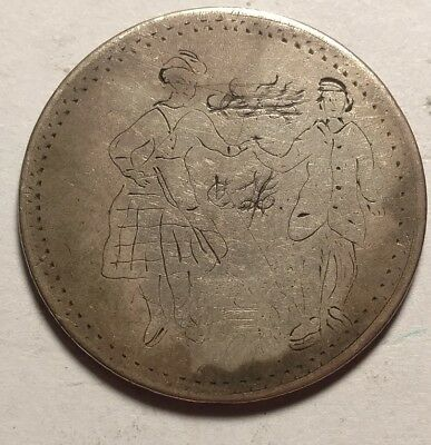 Seated Liberty Quarter Pictorial Love Token Victorian Couple Ice Skating NEAT!!