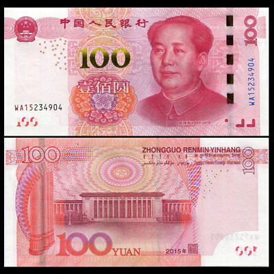 China 100 Yuan, 2015, P-NEW, Currency, UNC>Security Thread