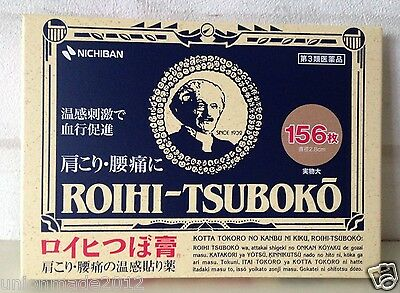 ROIHI TSUBOKO Medicated Hot Patch 156 sheets Pain Relief From JAPAN Freeship