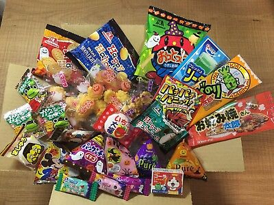 Happy Halloween Candy Box, Japanese Snack, Candy & Rice Cracker, 26pc