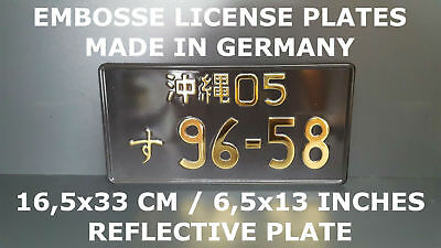 Japan Japanese JDM License Plate Embossed Alu Ready Number Text 33x16,5 cm