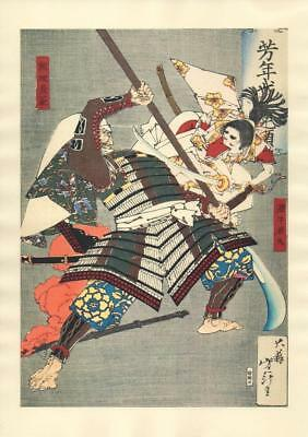 Japanese Reproduction Woodblock Yoshitoshi Warrior 715 on A4 Parchment Paper