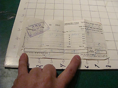 vintage paper - ISRAEL - paid against the U?M cheques 1969 #9913