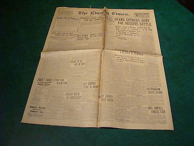 1905 The Evening Times Pawtucket RI - 3-30; Oyama gathers army for battle