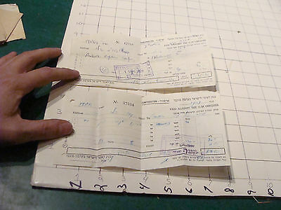 vintage paper - ISRAEL  2 paid against the U?M cheques 1969 receipts 42318 37334