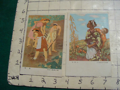 vintage postcards, unsued, Japanese working fields, one is black