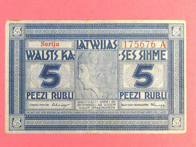 Independent Latvia First Money, 5 Rouble State Treasury Banknote 1919 VF