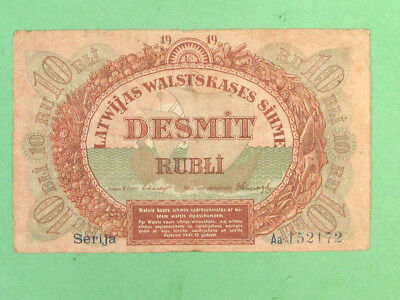 Independent Latvia First Money, 10 Rouble State Treasury Banknote 1919 F