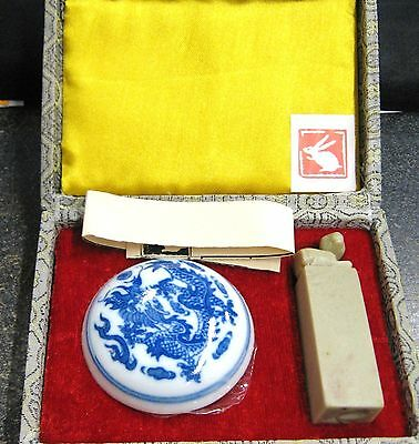 Chinese Year of the Rabbit Chop Stamp Seal Ink Set Original Box