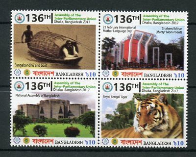 Bangladesh 2017 MNH As Inter Parliamentary Union 4v Block Tigers Boats Stamps