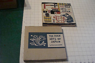 The FOLK ARTS of JAPAN - Hugo Munsterberg in slip case, some homemade paper 1958