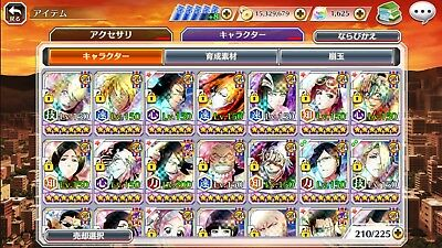 Bleach Brave Souls Account JP Extreme CO-OP Ready