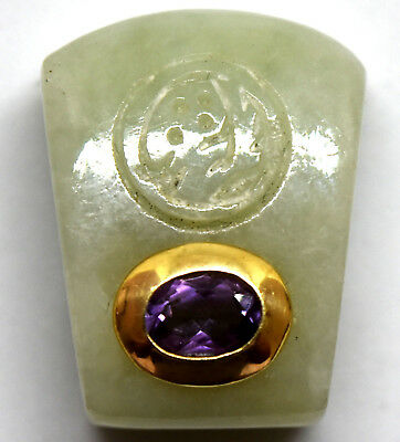 Vintage Chinese 14K Solid Gold, Jade and Natural Amethyst Pendant