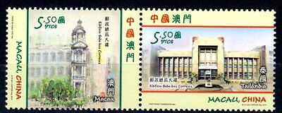 CHINA MACAU 2014 GPO Joint Issue with Thailand Set of 2 MNH