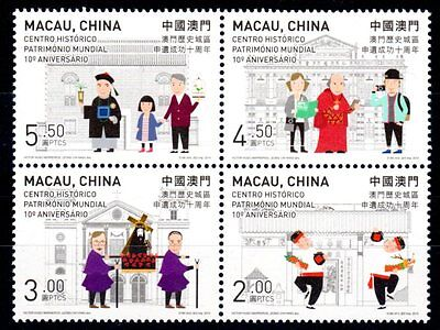 CHINA MACAU 2015 World Heritage Ann. Set of 4 MNH