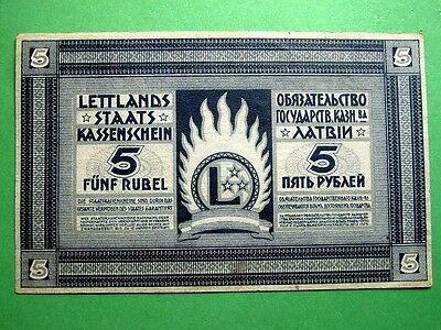 Independent Latvia First Money, 5 Rouble State Treasury Banknote 1919