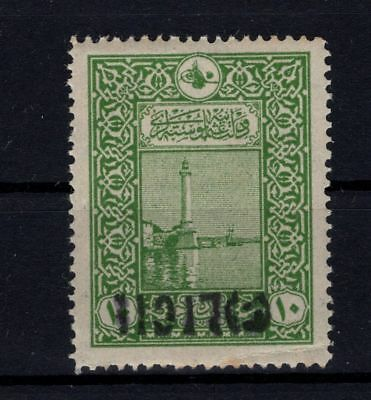 P36625/ Cilicie Cilicia – Maury # 23 Surcharge Renversee / Inverted Overprint