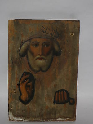 "Antique 19c Russian Orthodox Hand Painted Icon ""Nicholas Wonderworker"""