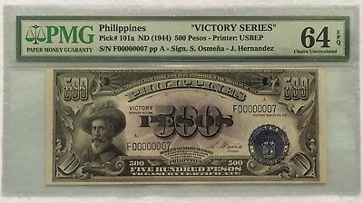 Philippines Victory Series No. 66 ND (1944) 500 Pesos 64EPQ #1 on PMG